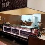 Supermarket Deli Food Refrigeration